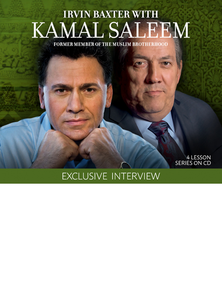 Exclusive Interview with Kamal Saleem (4 Lessons) CD