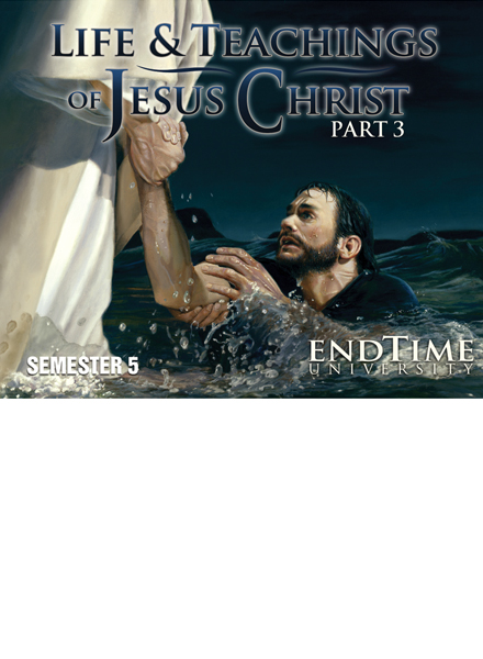 The Life and Teachings of Jesus Christ Part 3 (13 Lessons) CD