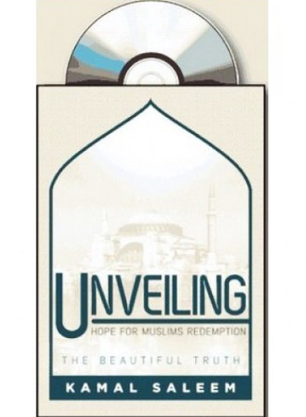 Unveiling The Beautiful Truth (6 Lessons) DVD