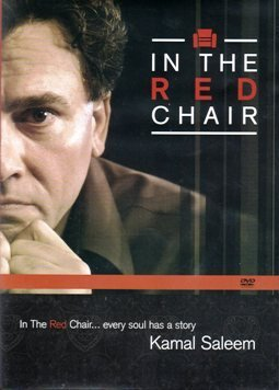 In the Red Chair DVD