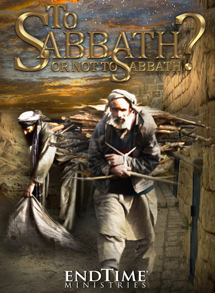 To Sabbath or Not to Sabbath? Spanish Audio Download