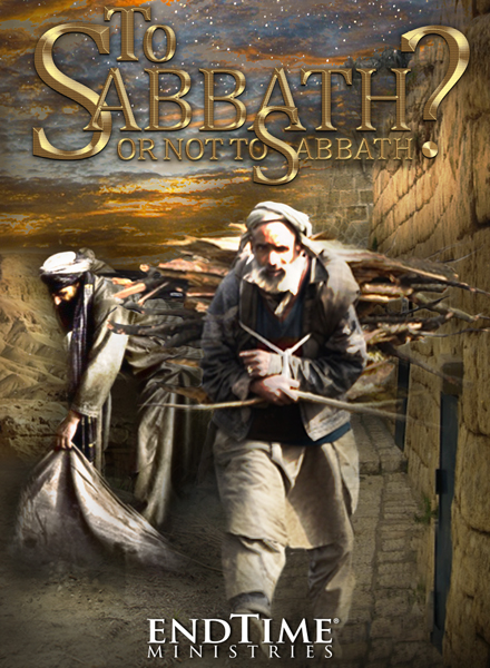 To Sabbath or Not to Sabbath? DVD