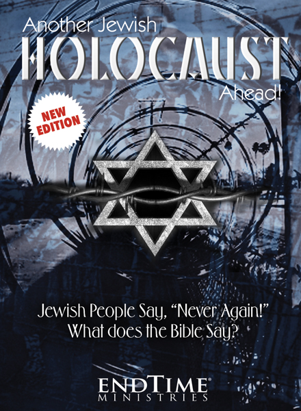 Another Jewish Holocaust Ahead DVD