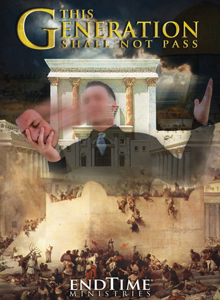 This Generation Shall Not Pass DVD