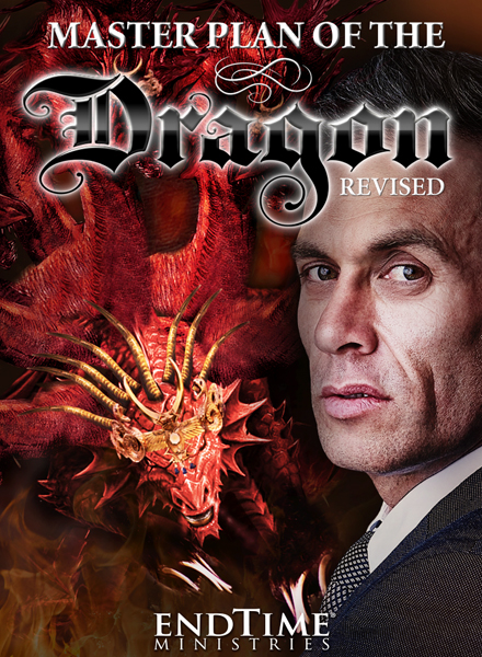 Master Plan of the Dragon DVD