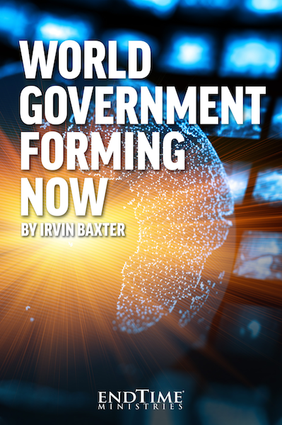 World Government Forming Now eBook