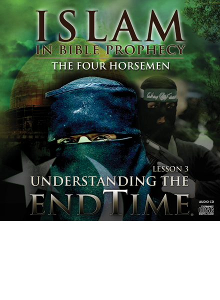 Islam in Bible Prophecy CD