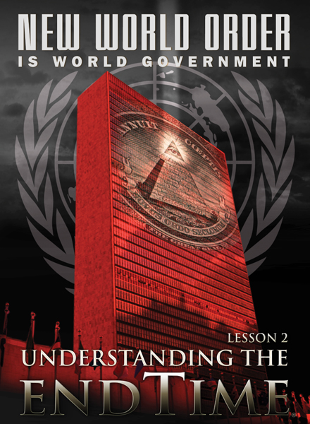 New World Order Is World Government Hebrew Video Download