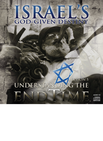 Israel's God-Given Destiny Audio Download