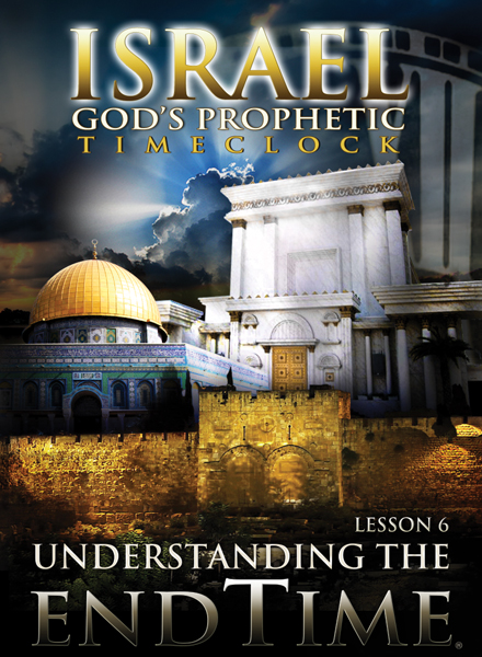 Israel God's Prophetic Time Clock Arabic Video Download