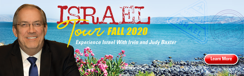 Israel Tour -  Fall 2020