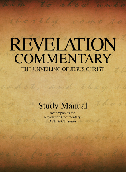 Revelation Commentary Study Manual
