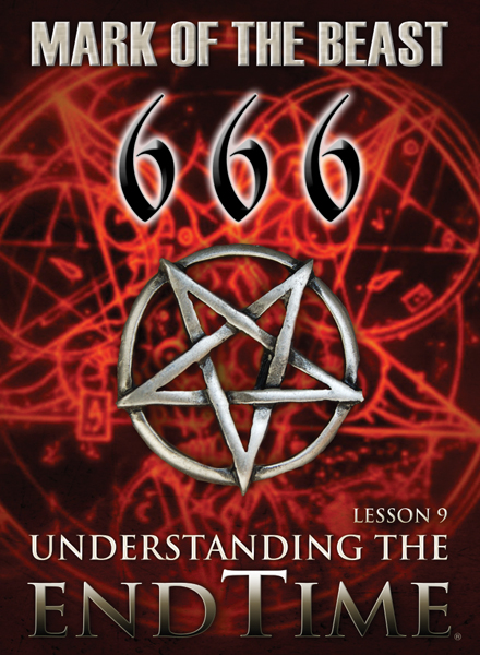 666 Mark of the Beast DVD